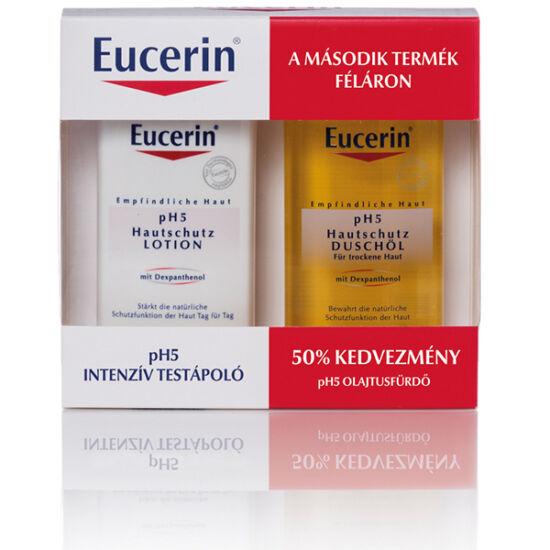 Eucerin testápoló csomag - intenzív testápoló+olajtusfürd? 2x200ml