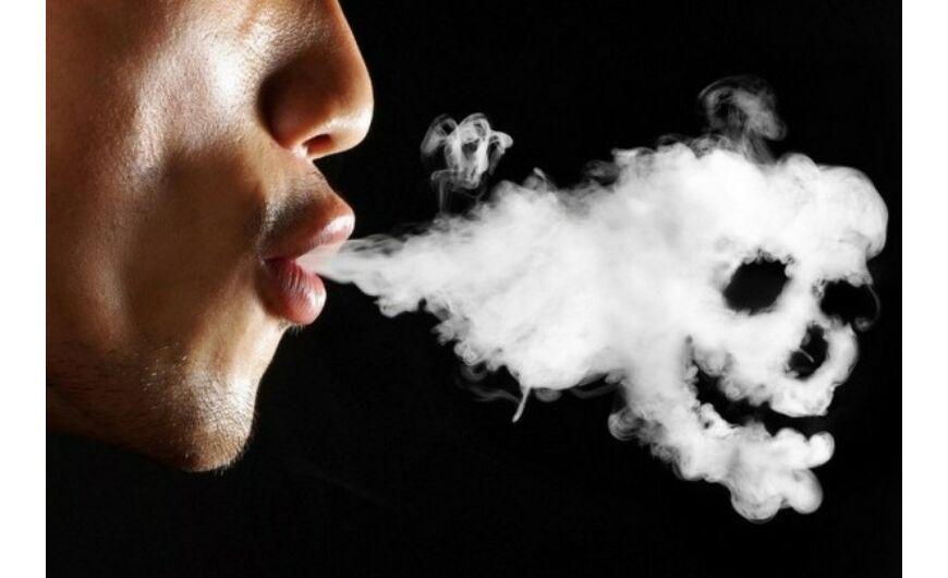 Visszér és a dohányzás